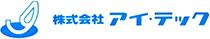 プラスチック用インサートナット・株式会社アイ・テック