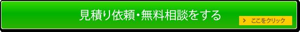 shiryoubutton2